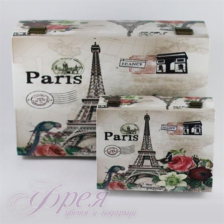 Комплект кутии '' Paris''
