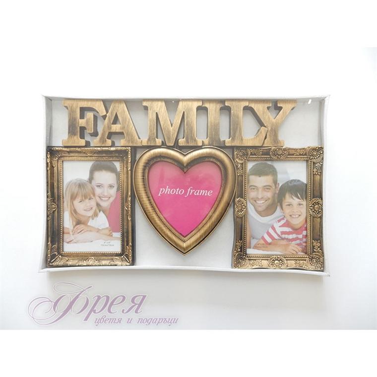 Колаж за снимки ''Family'' със златиста рамка