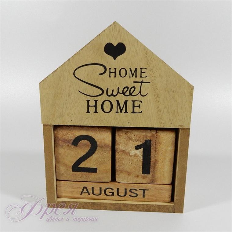 Дървен вечен календар ''Sweet home''