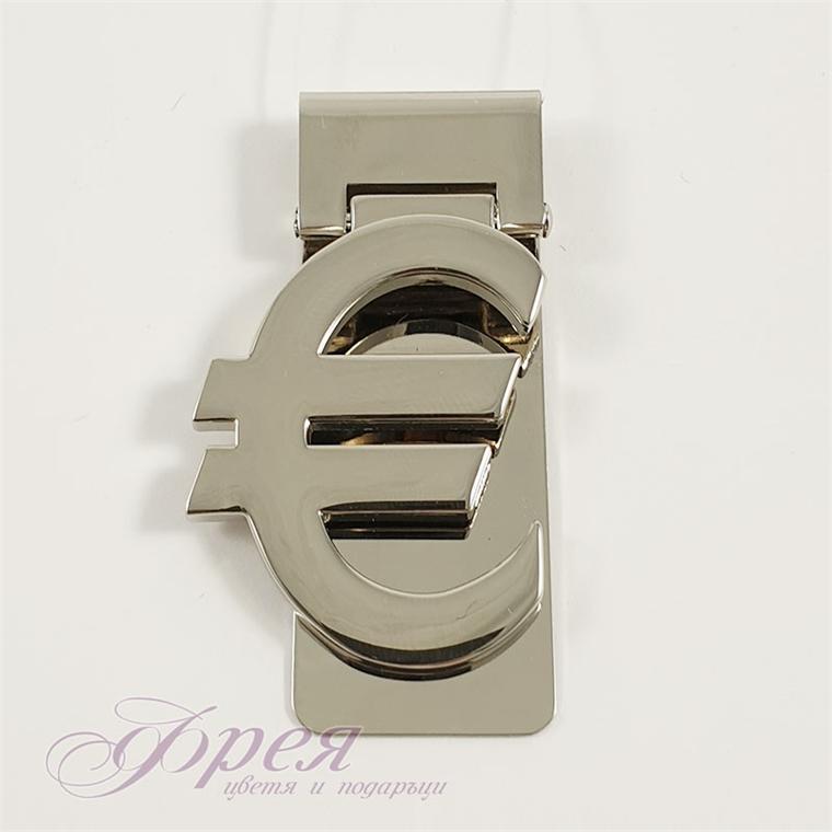 Щипка за пари - евро