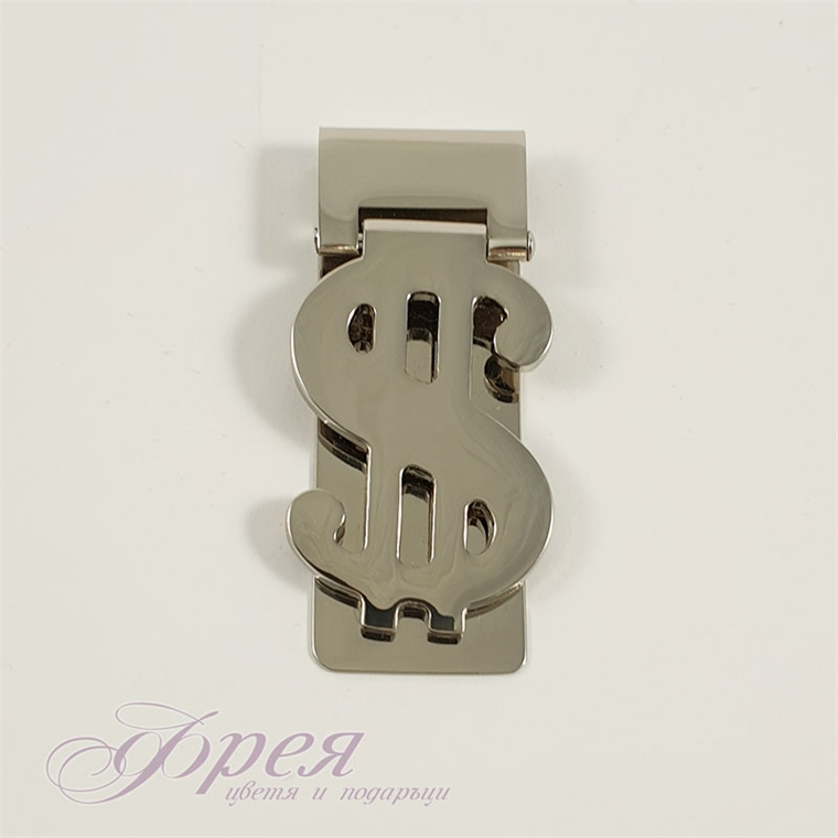 Щипка за пари - Долар