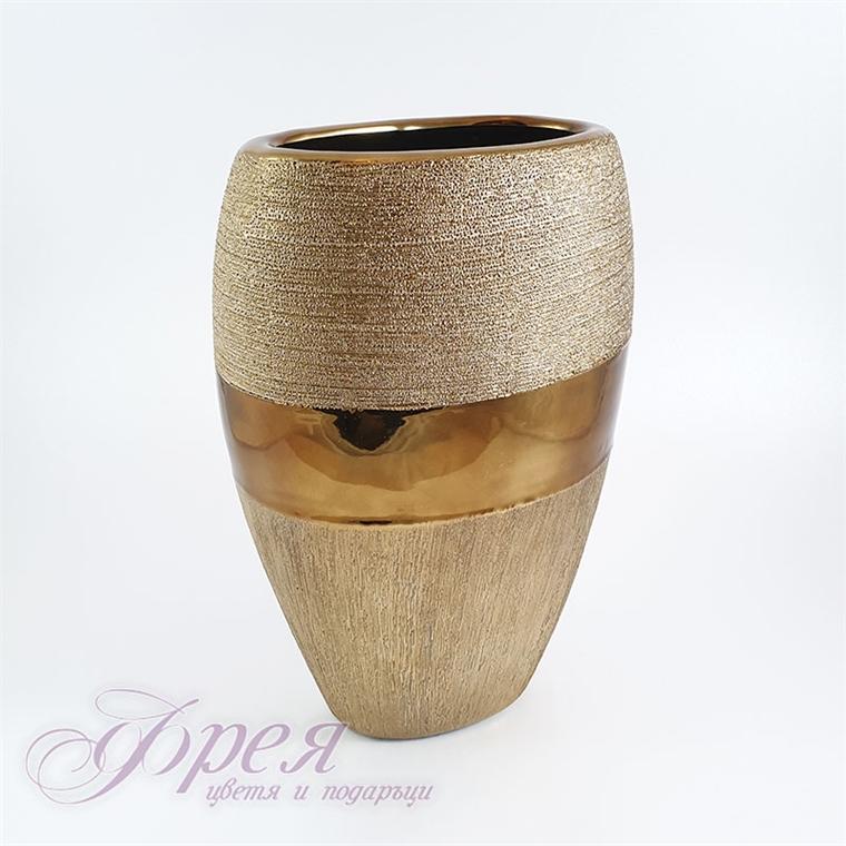 Златна керамична ваза