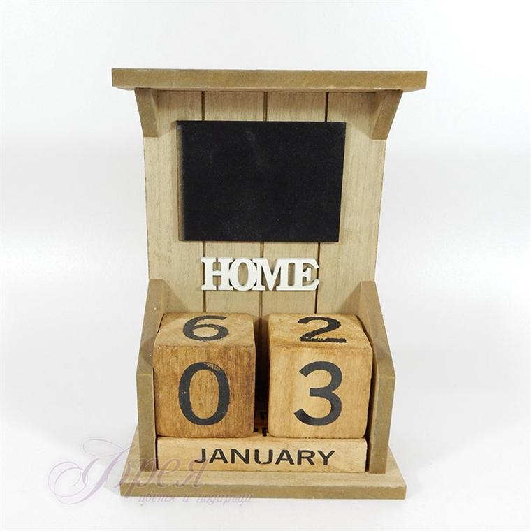 Вечен календар с дъска