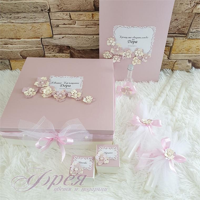 Комплект за кръщене в розово с цветя