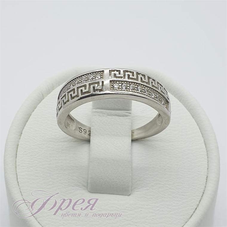 Сребърен пръстен - Версаче елементи и ивица циркони