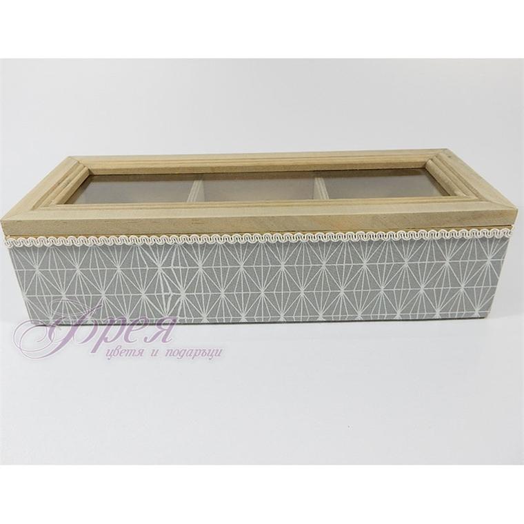 Кутия за бижута - сива с дървесен капак