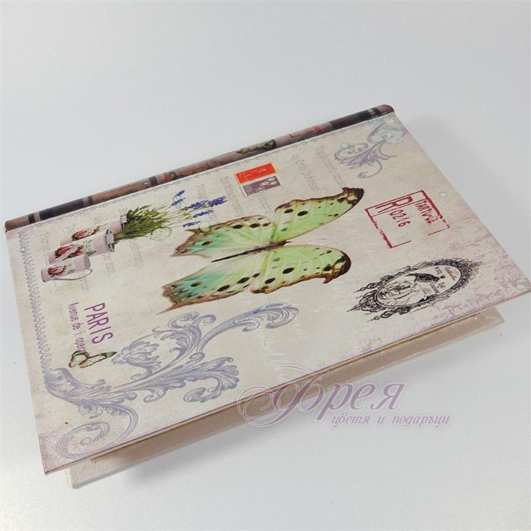 Кутия за бижута - Книга