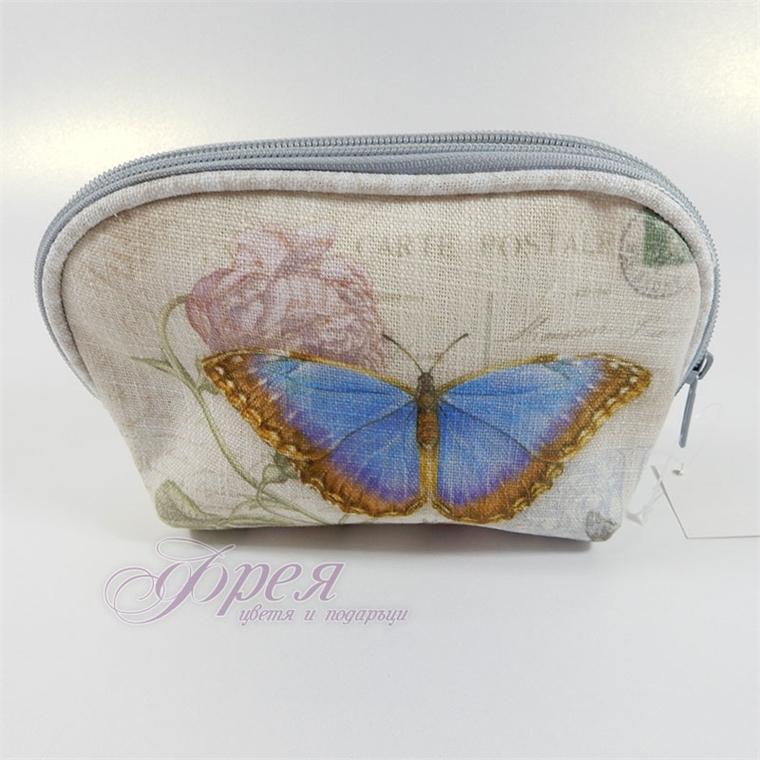 Несесер - синя пеперуда