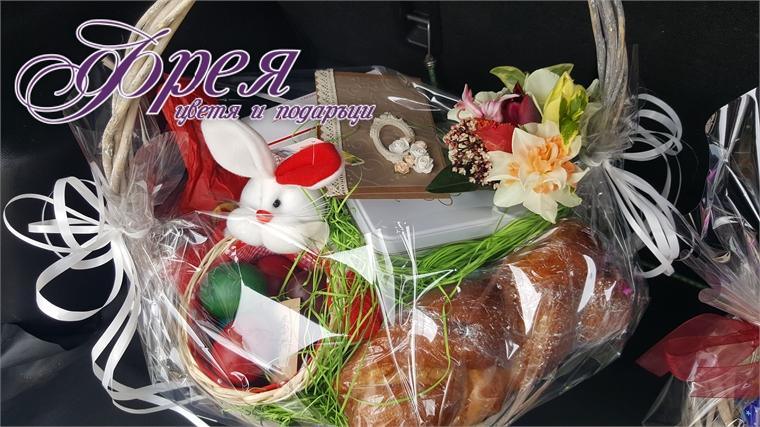 Великденска кошница с лакомства