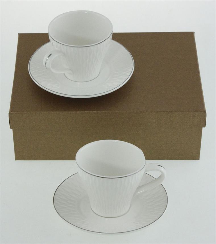 Две чаши с чинийки - Сребрист кант 220мл