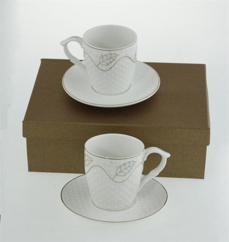 Две чаши с чинийки - Златист кант и Листо 220мл