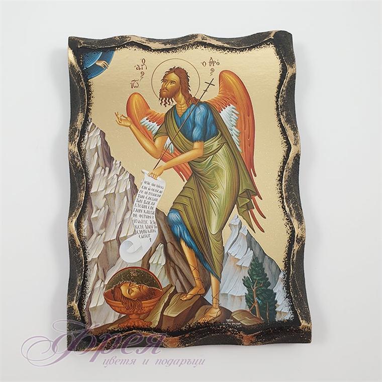 Икона на Свети Йоан
