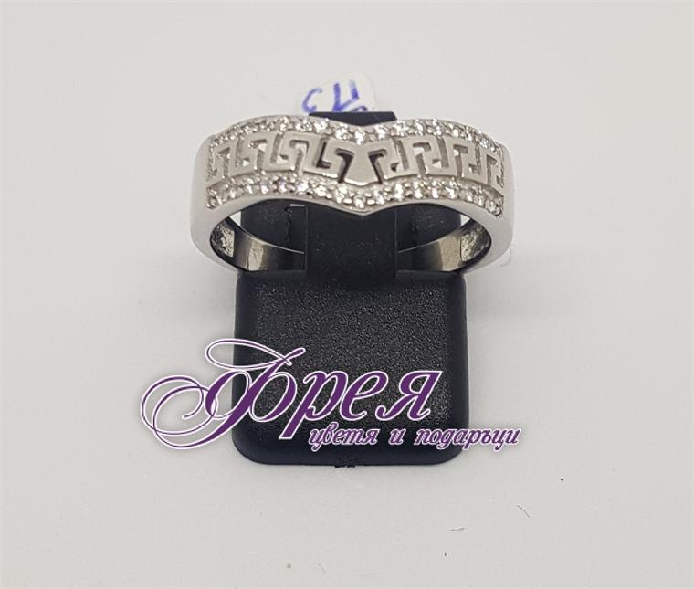 Сребърен пръстен - дидема с циркони и ''Версаче'' елементи