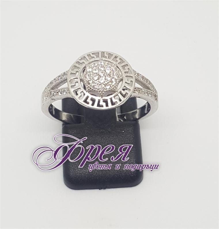 Сребърен пръстен с циркони - кръгла форма, слънце и ''Версаче'' елементи