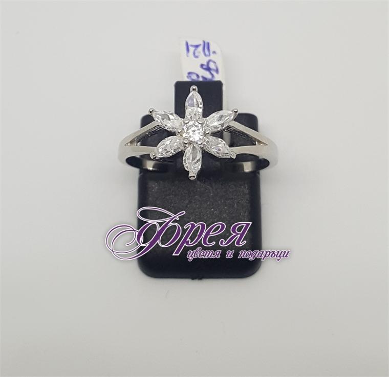 Сребърен пръстен с циркони - цвете с остри листенца