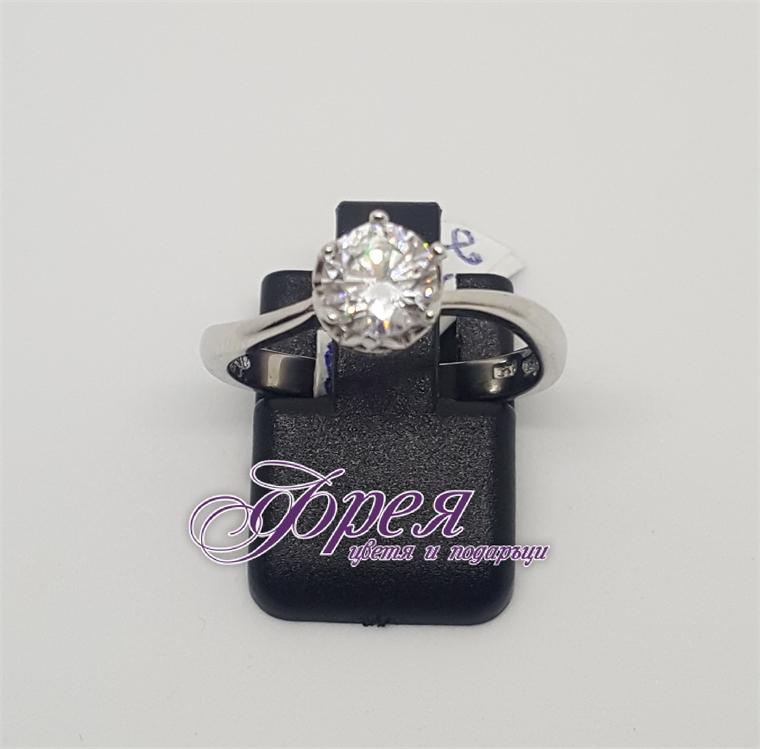 Сребърен пръстен с циркони - тип годежен, корона