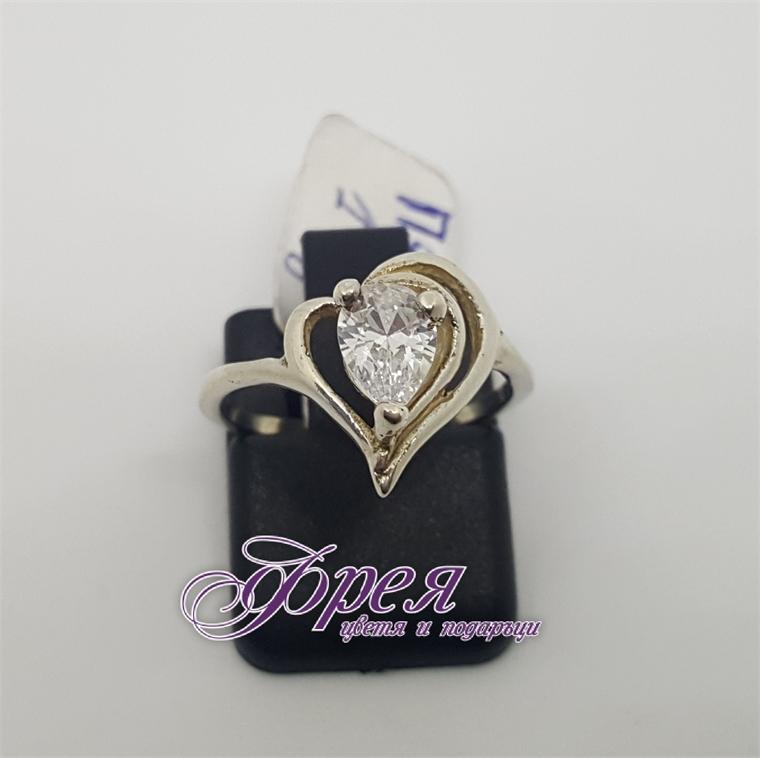 Сребърен пръстен - сърце с капковиден циркон
