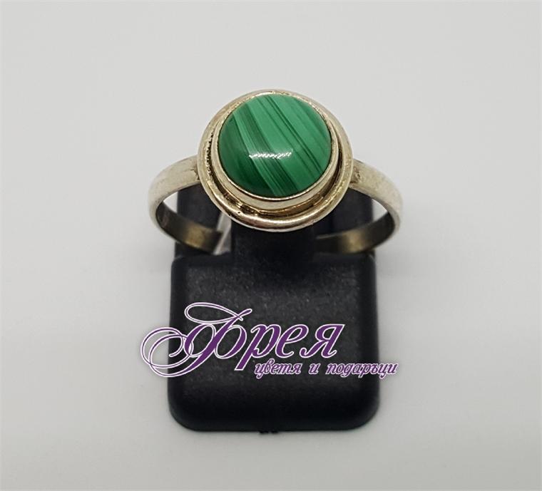 Дамски сребърен пръстен със зелен малахит - полусфера