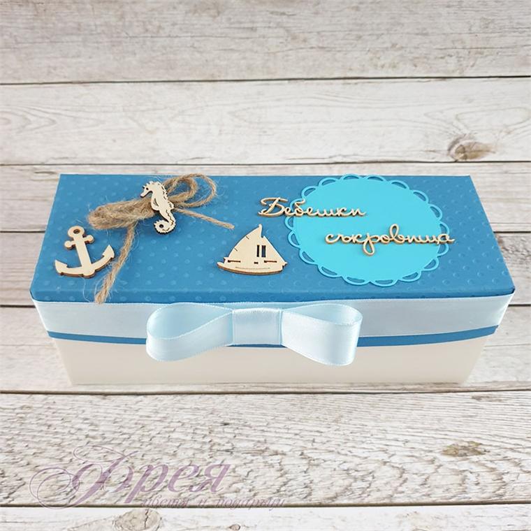 Кутийка за бебешки съкровища в синьо