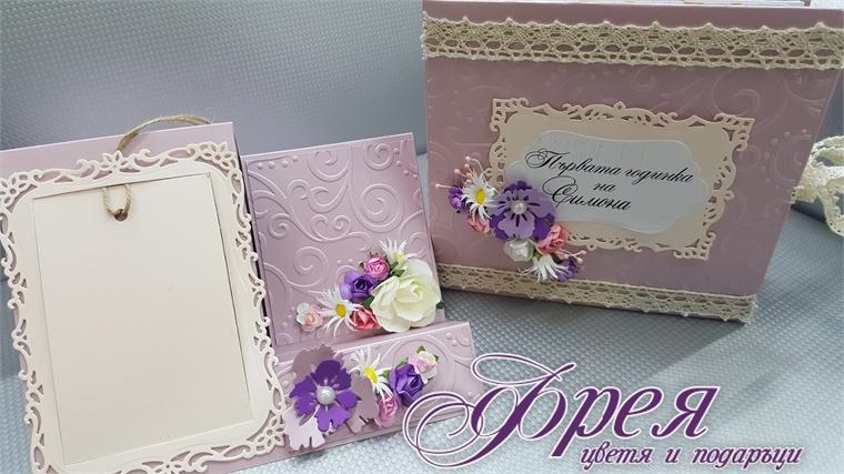 Албумче с рамка за снимка в розово