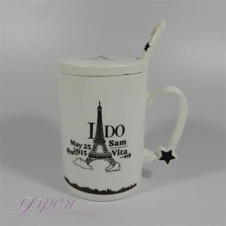 Порцеланова чаша 'Save the date' с капаче и лъжичка - Айфелова кула