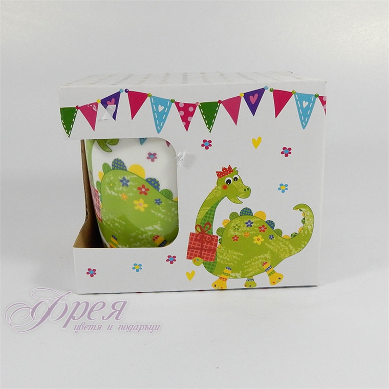 Чаша Зоопарк - Динозавър