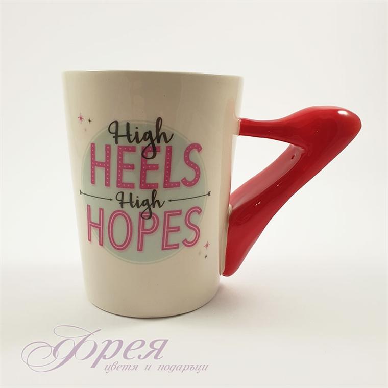 Порцеланова чаша - Чевена дамска обувка