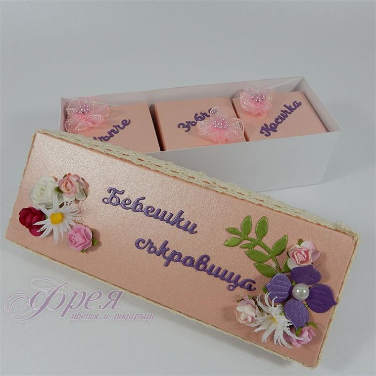 Кутийка за бебешки съкровища в розово