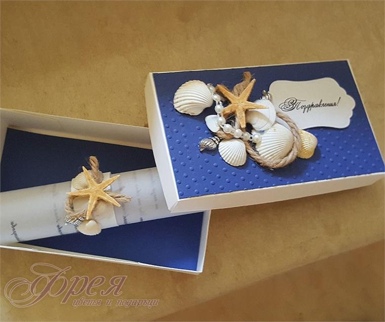 Кутийка за пари в синьо с морски мотиви