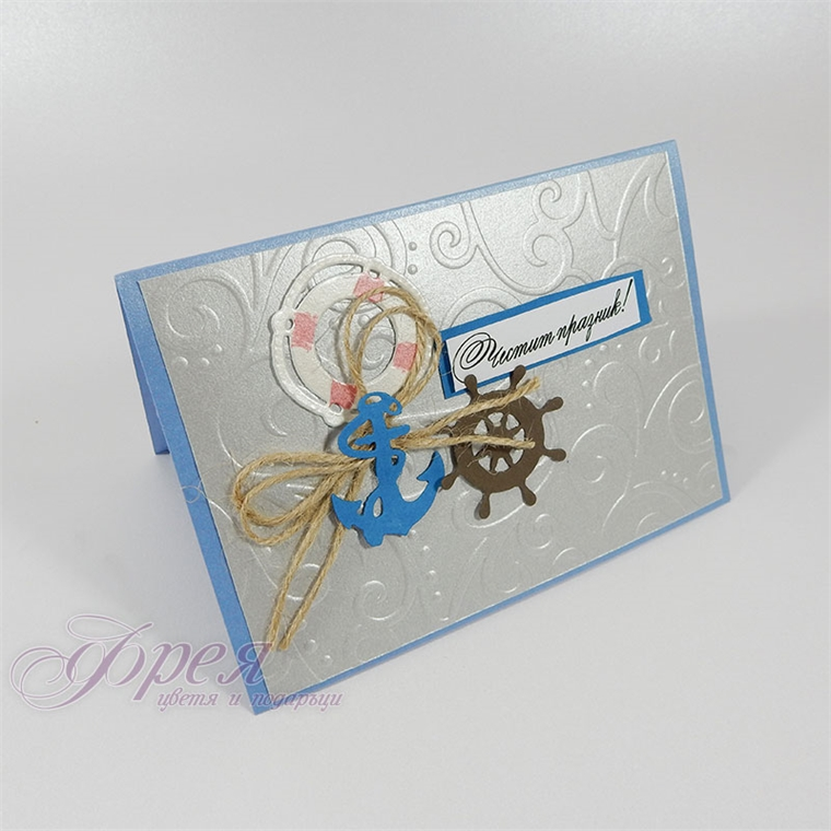 Ръчно декорирана картичка с морски мотиви